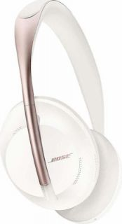Bose Noise Cancelling Headphones 700 White Limited Edition